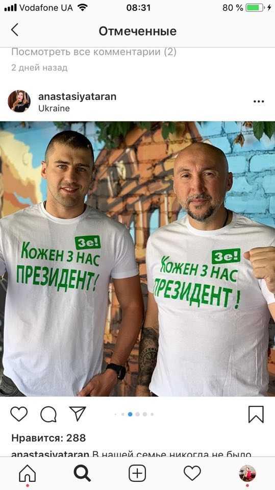 Александр Гвоздик и грязные схемы