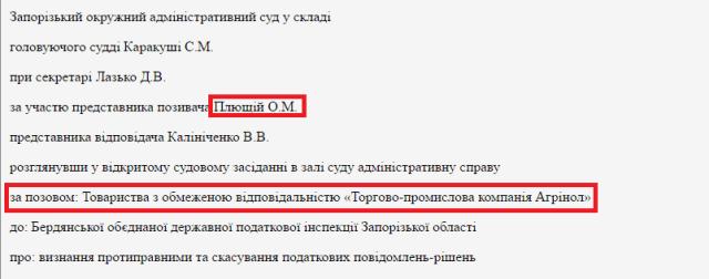 Александр Пономарев и мракобесие: Азмол прикрылся британским «фунтом»