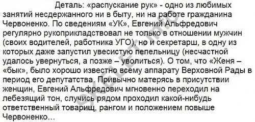 Евгений Червоненко: гонщик по жизни. ЧАСТЬ 1 • Skelet.Info