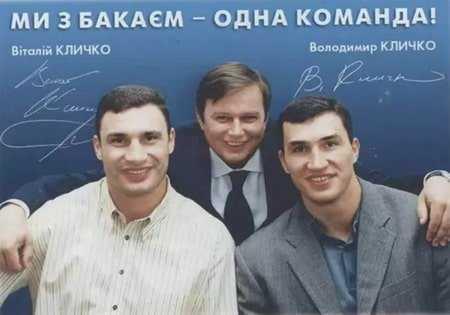 Абдуллин Александр: как журналист стал газовым олигархом?