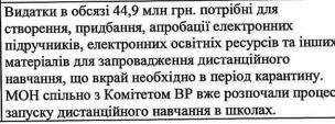 Егор Стадный: агент Квита постоянно требующий денег