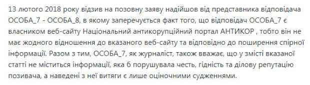 Виктор Вишневецкий: угольный магнат и «пригретые» им агенты Кремля