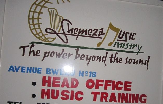 Shemeza Music Training Center (www.akeza.net)