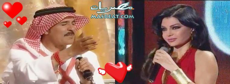 اخبار زواج هيفاء وهبي والفنان عبد الله بالخير