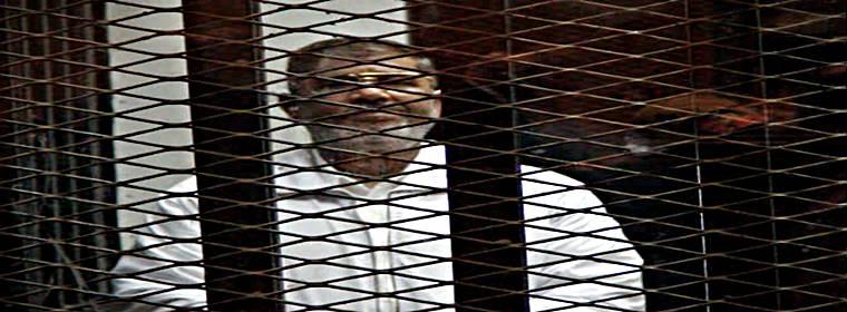 محاكمة محمد مرسي الان في قضية التخابر