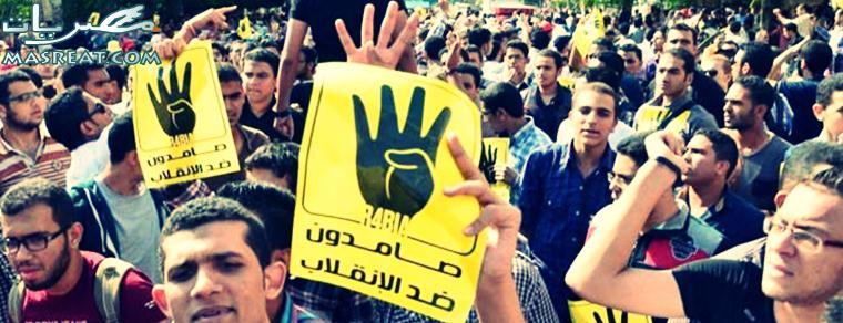 اخبار حزب ابو الفتوح مصر القوية