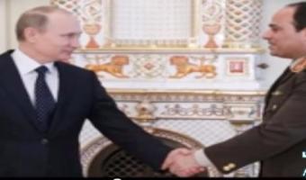 فلاديمير بوتين يدعم ترشح المشير السيسي للرئاسة