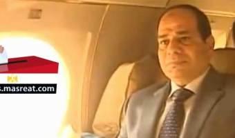 الانتخابات الرئاسية المصرية 2014