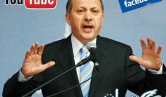 اخر الاخبار في تركيا اليوم منع اليوتيوب وفيس بوك