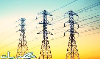 قرار زيادة اسعار الكهرباء حسب فاتورة الاستهلاك