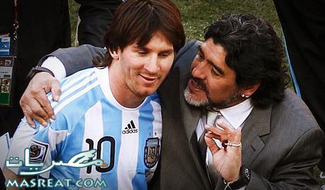 دييغو مارادونا مع ليونيل ميسي