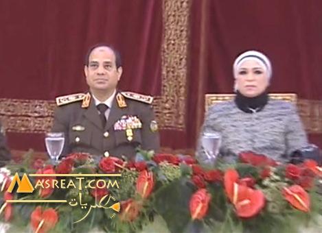زوجة الرئيس عبد الفتاح السيسي السيدة انتصار
