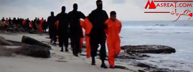 قتل 21 مسيحي مصري في طرابلس ليبيا