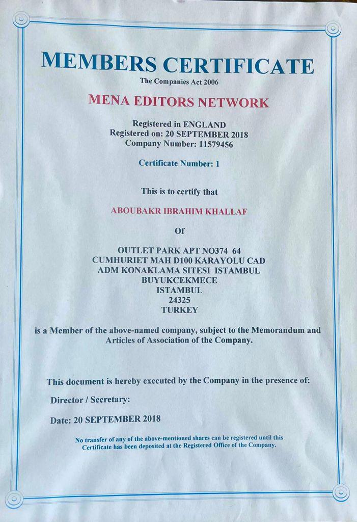 """شبكة محرري الشرق الاوسط وشمال أفريقيا"""" بيان للرأي العام"""""""