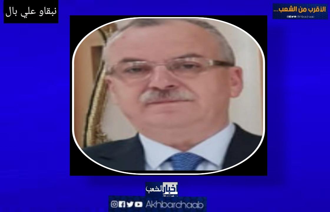 تعزية في وفاة أم السيد عبد الله الهيشو