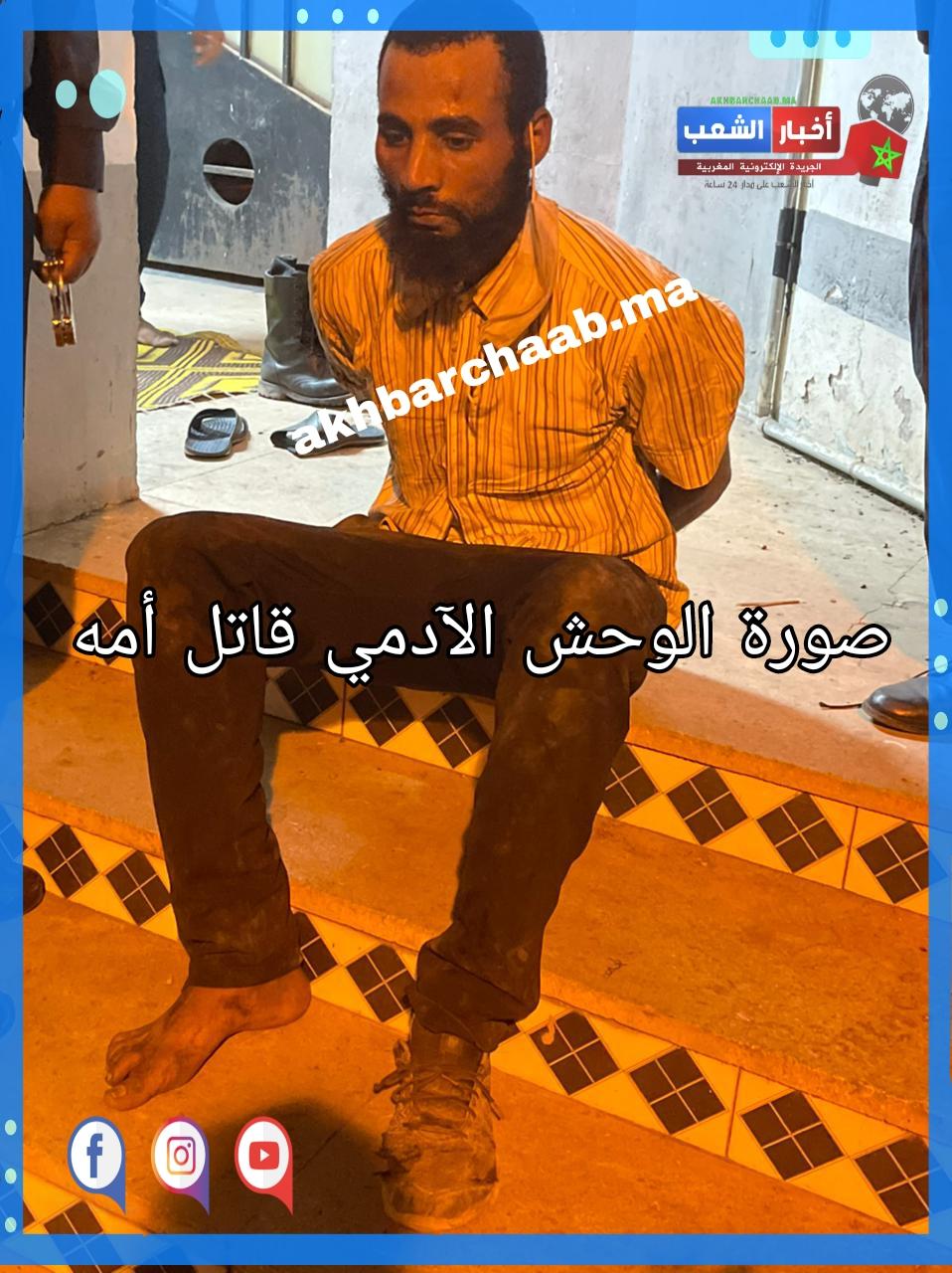 إعتقال الإرهابي قاتل والدته بالدار البيضاء