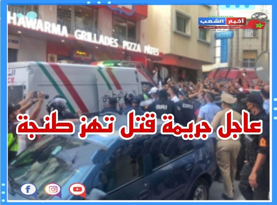 طنجة…فتح بحت قضائي في جريمة قتل يهودي مغربي