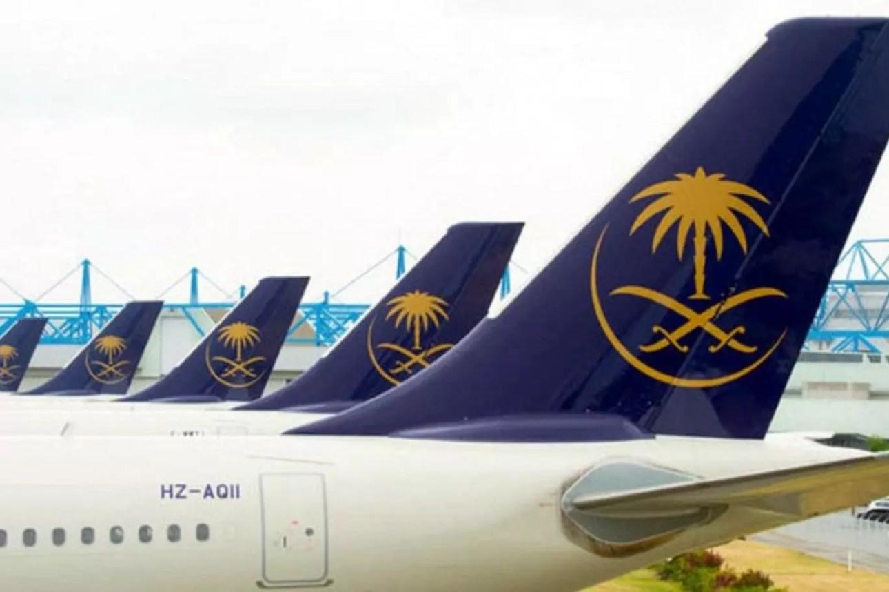 الداخلية السعودية: تعديل موعد رفع تعليق السفر بشكل كامل إلى 17 مايو