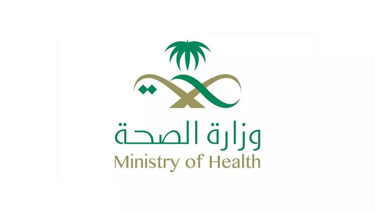 وزير الصحة يوجه نداء عاجل لجميع المواطنين والمقيمين بالمملكة