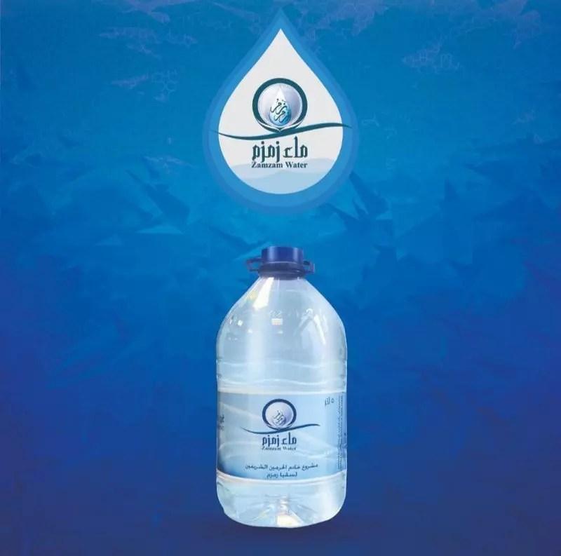 تطبيق طلب ماء زمزم