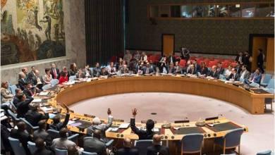 Photo of منظمة حقوقية | الامم المتحدة تقاسمت مع المليشيا الحوثية أكثر من 15 مليار دولار