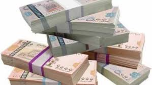 Photo of خبير اقتصادي يمني | 12 سببا لانهيار سعر الريال .. و15 حلا لوقف تدهور الاقتصاد اليمني !