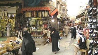 Photo of ما الذي يحدث في صنعاء؟!