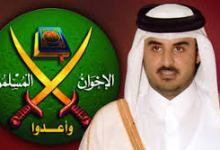 Photo of تقرير لفوكس نيوز | الدوحة مولت تسليم أسلحة إلى مليشيا حزب الله الإرهابية،
