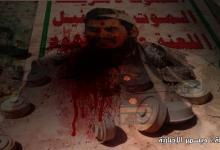 Photo of الغام الحوثي تودي بحياة مواطن جنوب حيس