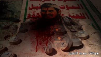 Photo of قصف الحوثي يرعب الآمنين في التحيتا .. و سام : افعال الحوثيين في حيمة تعز جرائم حرب