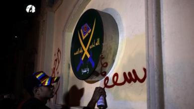 "Photo of أين تكمن خطورة ""إخوان اليمن""؟"
