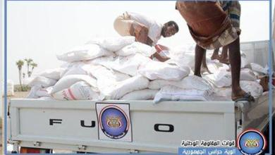 Photo of الإمارات| إنجازات ملموسة طوال 5 سنوات من مشاركتها في التصدي للمشروع الإيراني في اليمن.