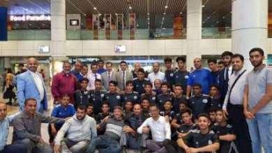 """Photo of """" أسماء"""" منتخب اليمن للناشئين يصل إلى ماليزيا للمشاركة في نهائيات كأس آسيا"""