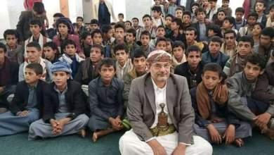 Photo of الشامي: في الماضي الاصلاح والان الحوثي .. تفخيخ عقول اليمنيين بالتناوب