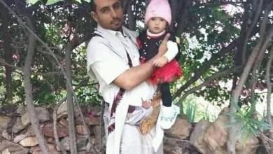 Photo of مقتل شاب في صنعاء على يد عصابة مليشاوية