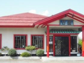 竹園(湯沢市)
