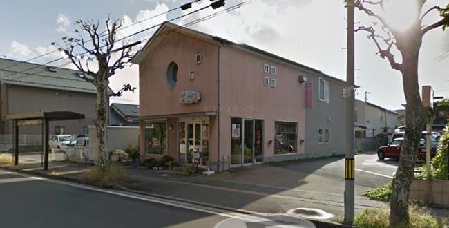 フラワーギフト花太郎(秋田市川尻)