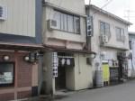 ホルモン幸楽(鹿角市)