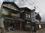 高良酒屋(仙北郡美郷町)