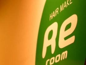 Reroom(秋田市山王)