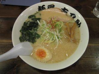 shinosuke_03