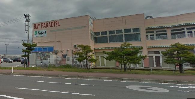 ビーラインベイパラダイス店(秋田市土崎)