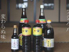 フジハル醸造元 菅原春吉商店(潟上市昭和)