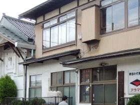 新政酒造株式会社(秋田市大町)