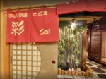 彩彩saisai(秋田市山王)