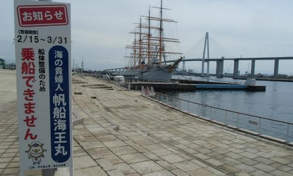 海王丸パーク船体整備