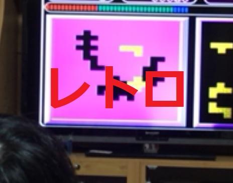 ファミコンみたいなゲーム機