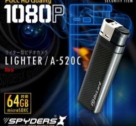 ライター型カメラ スパイカメラ (A-520C / カーボン)