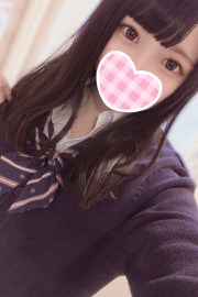 ひなか(JK上がりたて18歳)