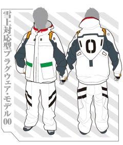 eva-snowboard-plug-suit